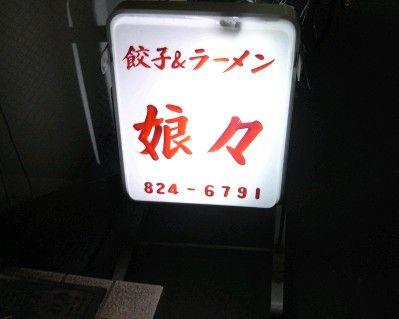 R0019430.JPG