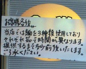 R0017460.JPG