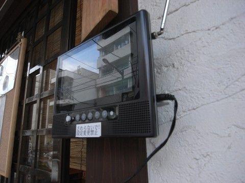 R0017010.JPG