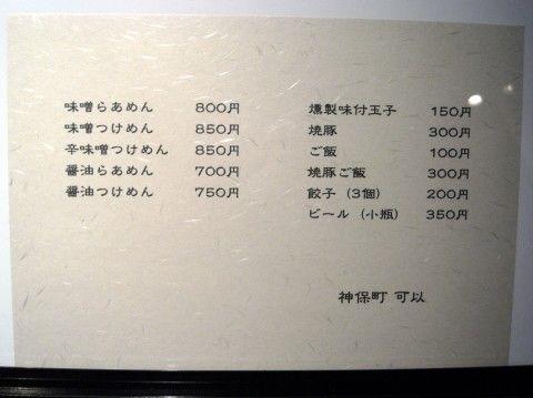 R0038051.JPG