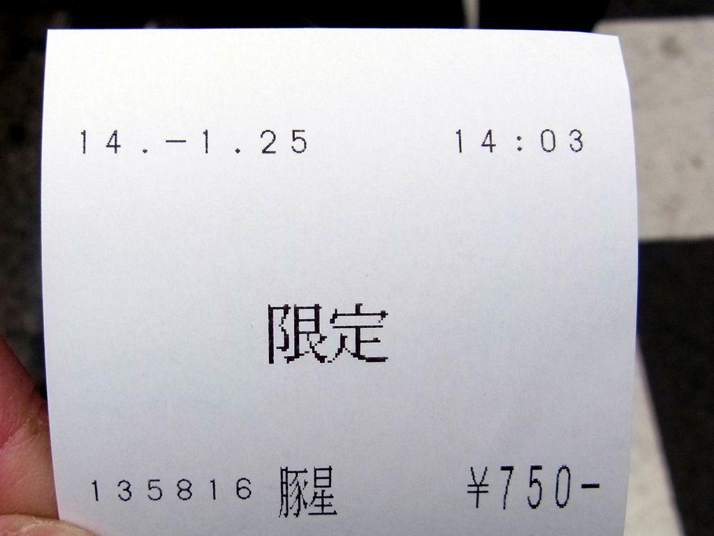 R0024662