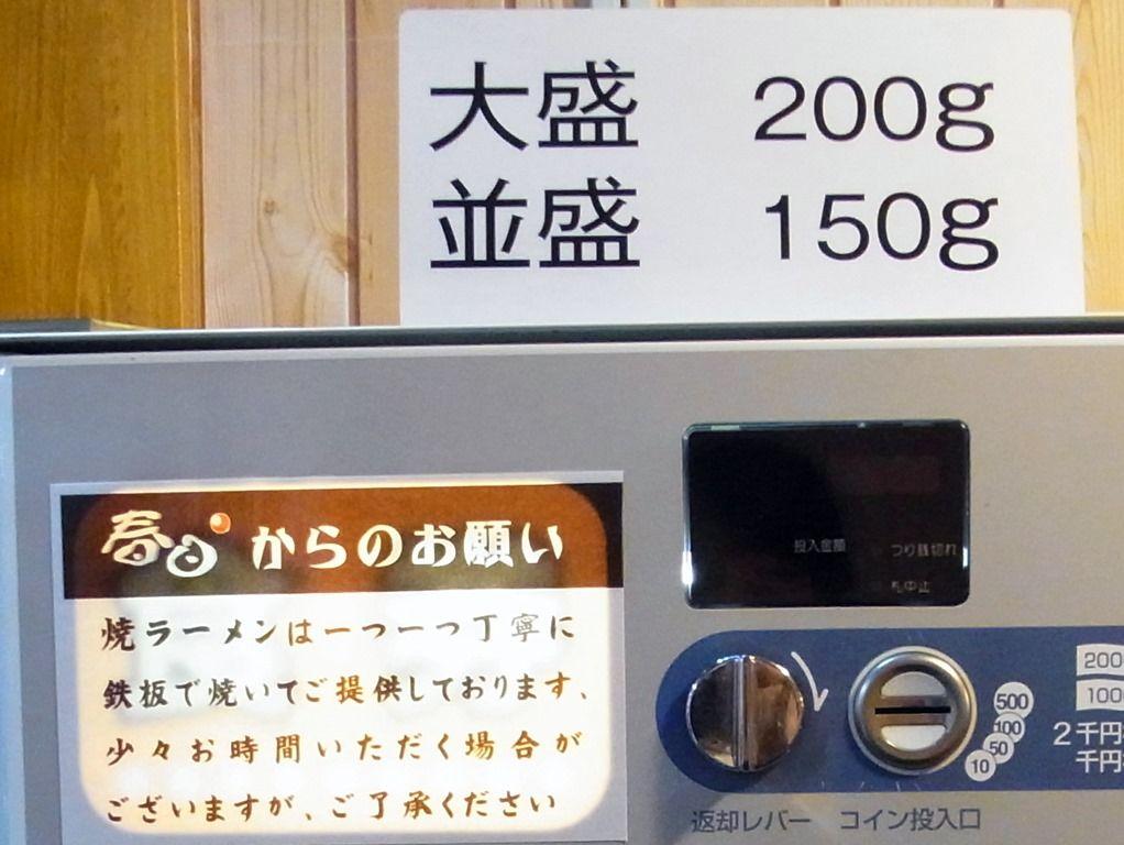 R0024301