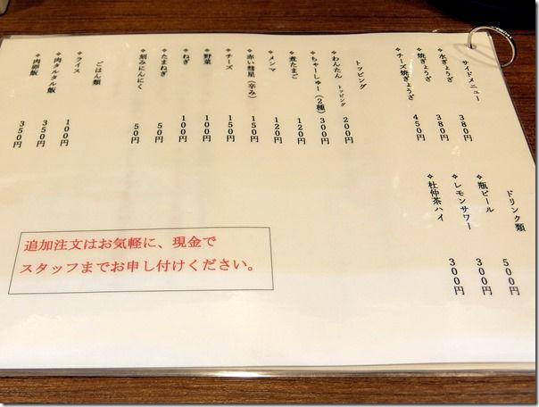 DSCF7710