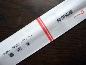 R1090858.JPG