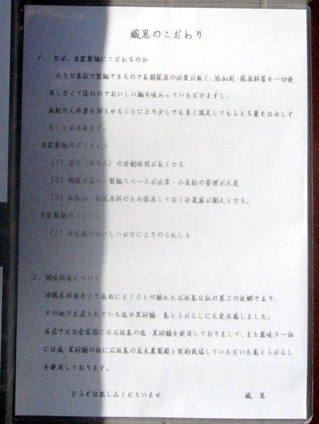 R1103260-2.JPG