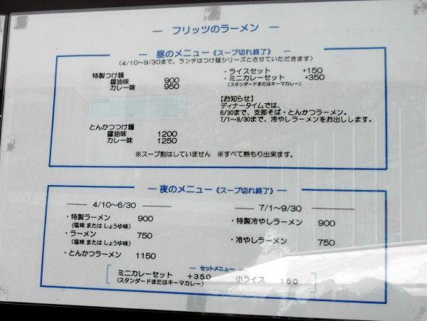 R1091165.JPG