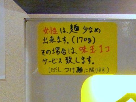 RIMG1527.JPG
