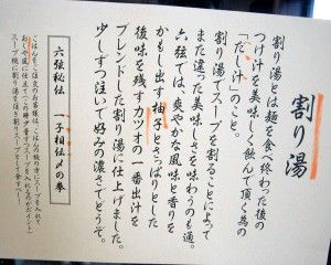 R0019303.JPG