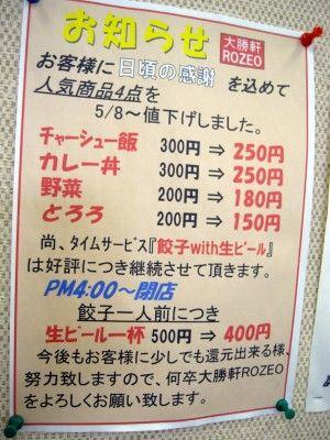 R0030745.JPG