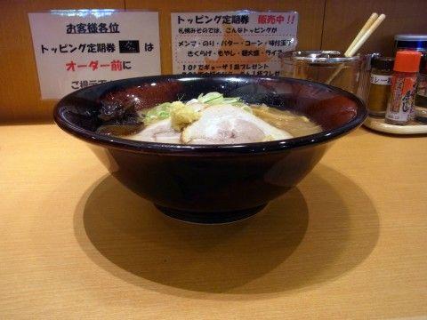 RIMG4698.JPG