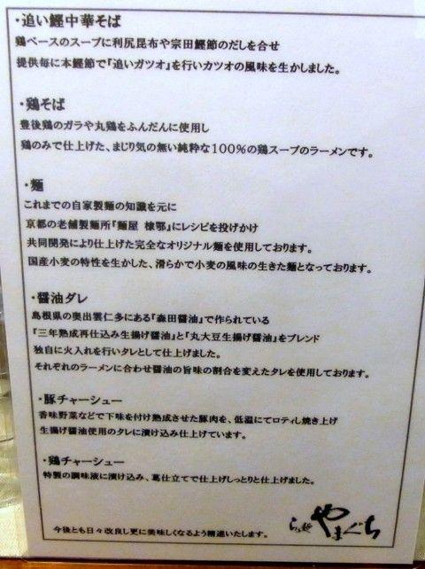 R0016346.JPG