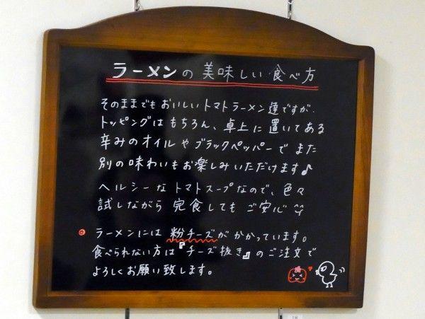 R0019433.JPG