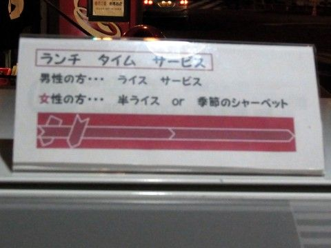R0014596.JPG
