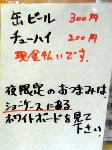 RIMG0611-2.JPG
