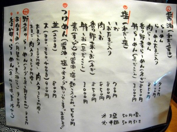 R0038467.JPG
