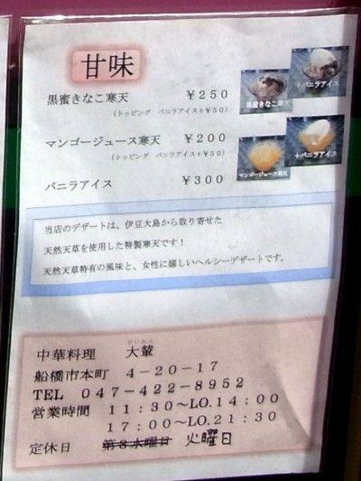 12-RIMG1772.JPG