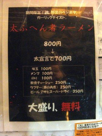 R1090618.JPG
