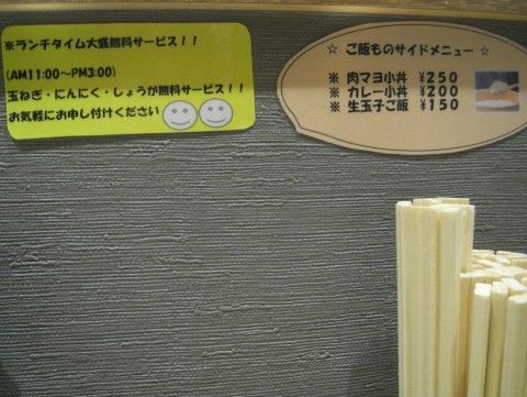 R1100154.JPG