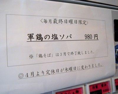 R0014418.JPG