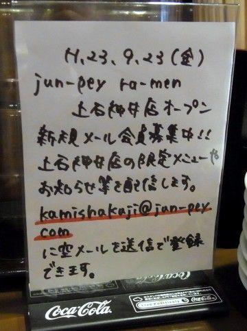 RIMG0549.JPG