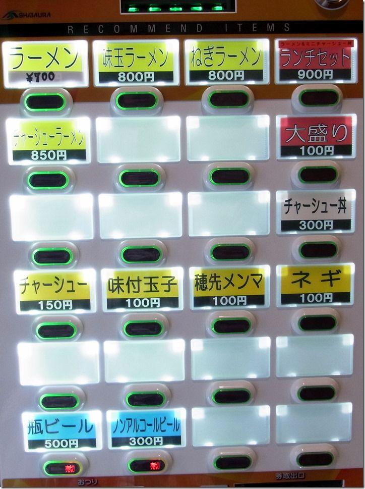 R0042022
