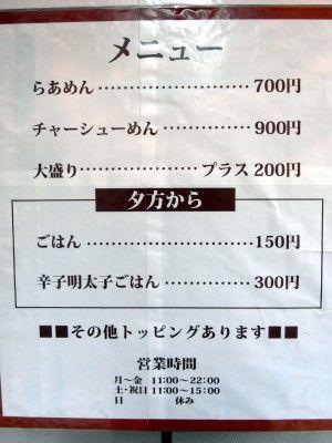 R0034009.JPG