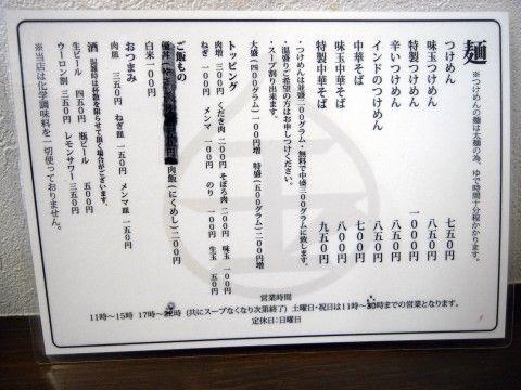R0021492.JPG