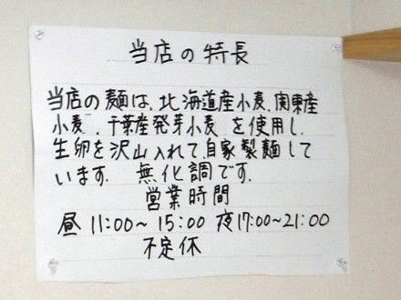 R0026486.JPG
