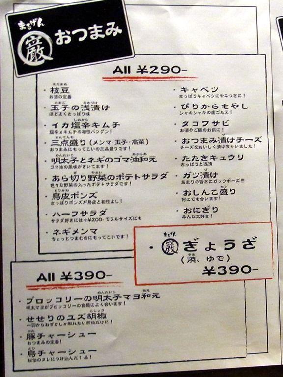 R0019803
