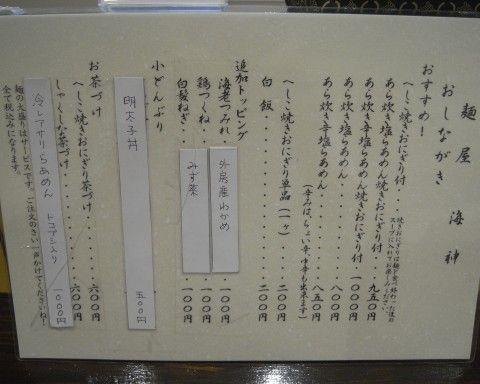 R0016951.JPG