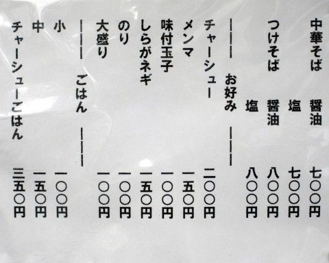 R0013644.JPG