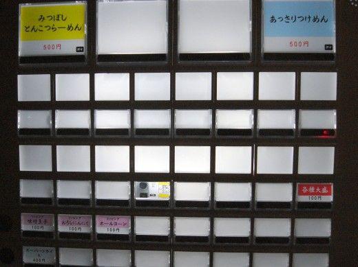 R0029706.JPG