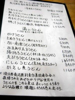 R0027500.JPG