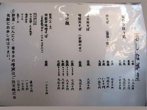 R0010675.JPG