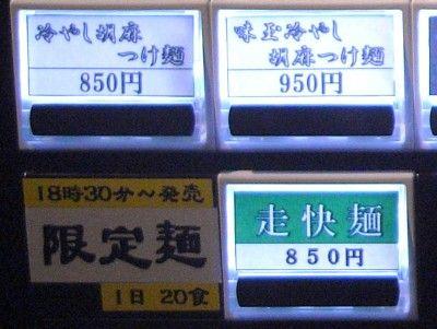 R1094750.JPG