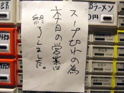 R1089559.JPG