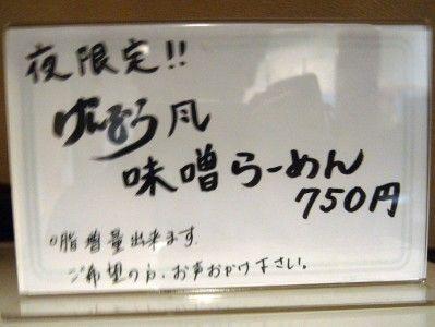 R0033710.JPG