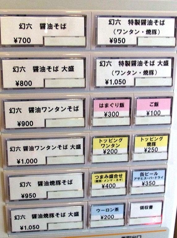 R0023153