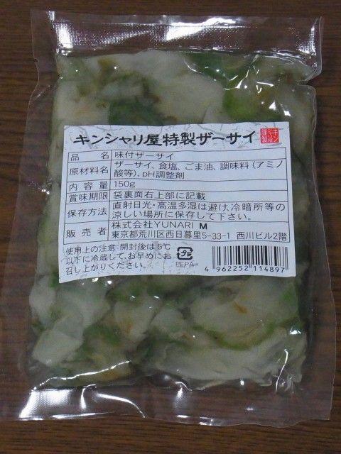 RIMG0811.JPG
