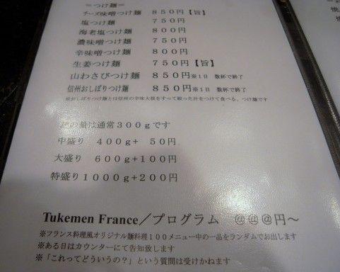 R0015141.JPG