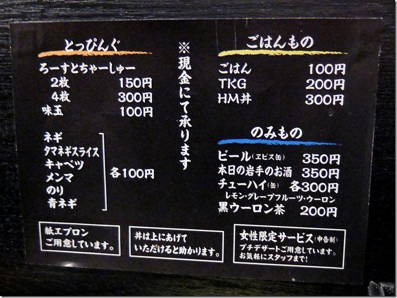 DSCF1556