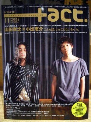 R0031452.JPG