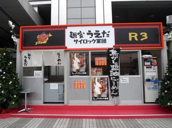 R0034241.JPG