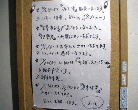 R0020418.JPG