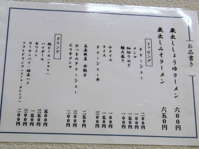 RIMG5471.JPG