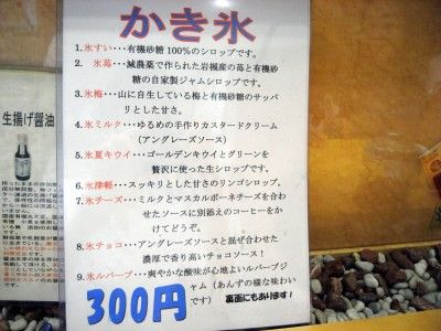 R0029570.JPG