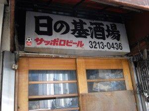R0023540.JPG