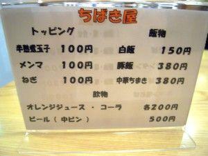R0027773.JPG
