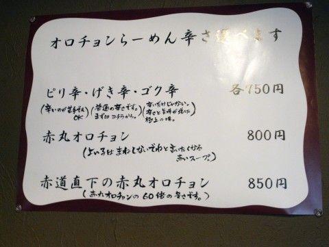 R0038841.JPG