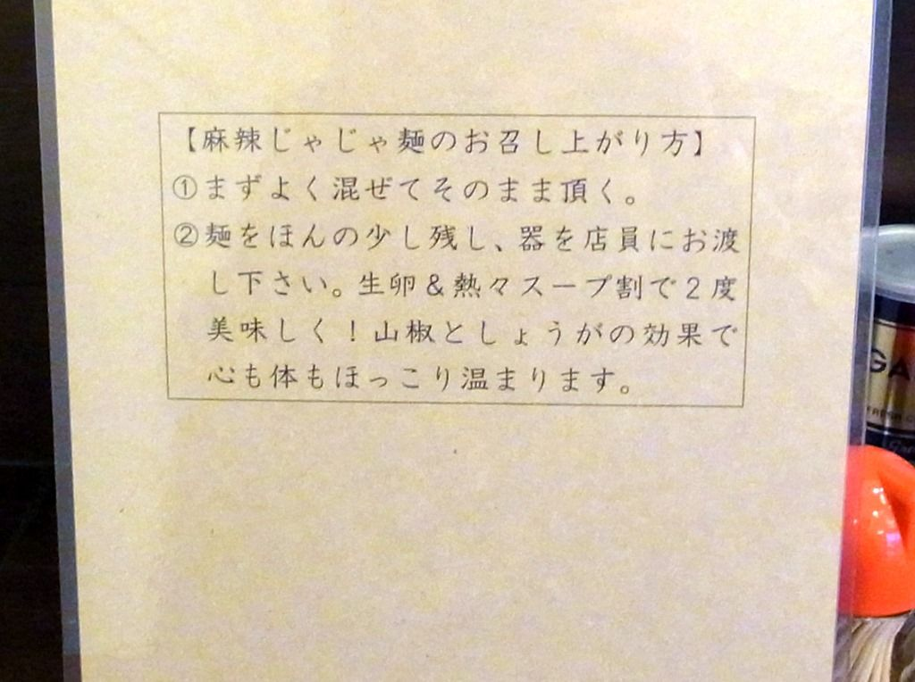 R0018915